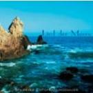 Lied der Meere